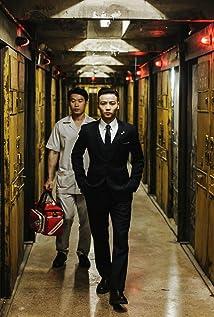 Jin Zhang Picture