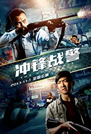Chung fung jin ging(2013) Poster - Movie Forum, Cast, Reviews