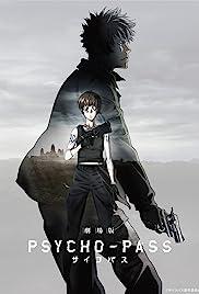 Gekijouban Psycho-Pass Poster