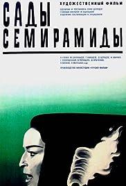 Semiramidas bagebi Poster