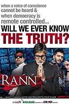 Image of Rann
