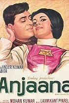 Image of Anjaana