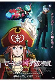Watch Movie Bodacious Space Pirates (2014)