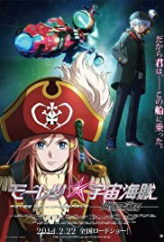 Watch Online Bodacious Space Pirates HD Full Movie Free
