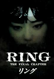 Ring: The Final Chapter Poster