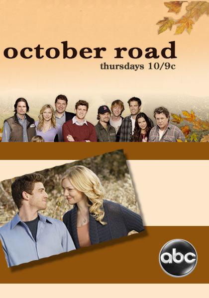 October Road (2007)