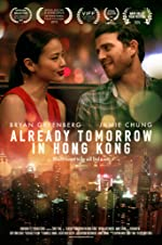 Already Tomorrow in Hong Kong(2016)