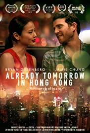 Already Tomorrow in Hong Kong (2015) Poster - Movie Forum, Cast, Reviews