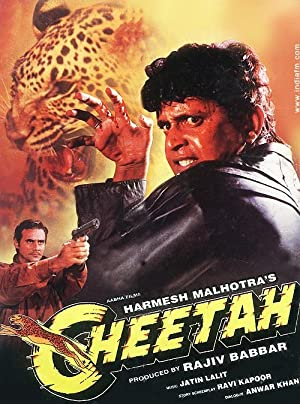 Cheetah watch online