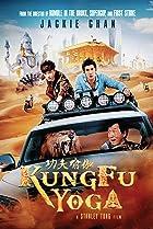 Image of Gong fu yu jia
