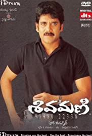 Shivamani(2003) Poster - Movie Forum, Cast, Reviews
