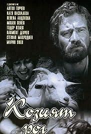 The Goat Horn Poster