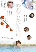 Yawarakai seikatsu