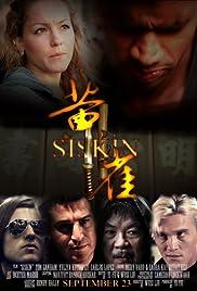 Siskin Poster