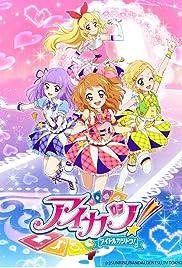 My Dear Idol! Poster