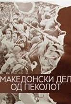 Makedonski del od pekolot