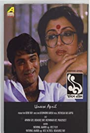 Unishe April (1994) Poster - Movie Forum, Cast, Reviews