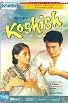 Is Kaabil Hrithik Roshan's own Koshish?