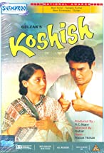 Primary image for Koshish