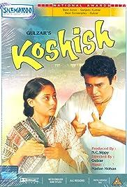 Koshish(1972) Poster - Movie Forum, Cast, Reviews