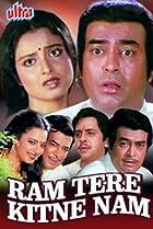 Image of Ram Tere Kitne Nam