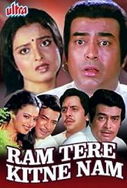 Ram Tere Kitne Nam Poster