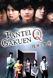 Tantei gakuen Q Poster