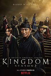 Kingdom - Season 2 poster