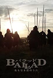 Ballad: Na mo naki koi no uta Poster