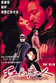 Hong se lian ren (1998) Poster - Movie Forum, Cast, Reviews