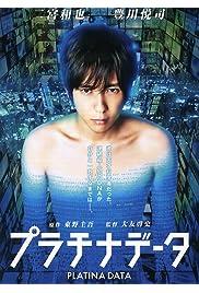 Watch Movie Platinum Data (2013)