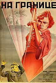 Soviet Border Poster