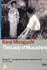 Musashino fujin Poster