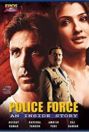 Police Force: An Inside Story (2004) Poster - Movie Forum, Cast, Reviews