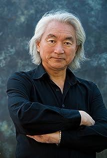 Michio Kaku Picture
