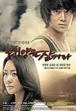 Taeyangeul ssamkyeora
