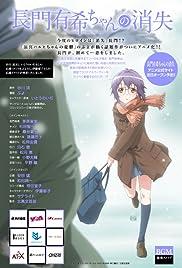 Nagato Yuki-chan no Shoshitsu Poster - TV Show Forum, Cast, Reviews