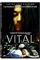 Image of Vital
