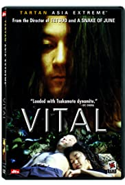 Vital (2004) Poster - Movie Forum, Cast, Reviews