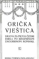 Image of Gricka vjestica