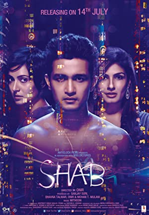 Shab 2017 Featured Movie Watch Full Movie Online for FREE