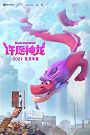 Wish Dragon (2021) poster