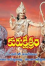 Kurukshetramu