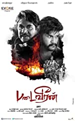 Padai Veeran Tamil HDRip(2018)