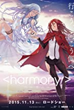 Primary image for Harmony