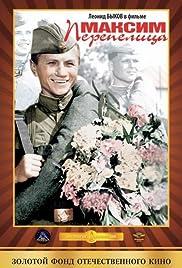 Maksim Perepelitsa(1956) Poster - Movie Forum, Cast, Reviews