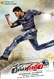 Race Gurram(2014) Poster - Movie Forum, Cast, Reviews