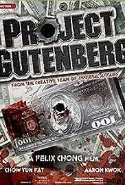 Project Gutenberg (Mo seung)