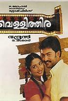 Image of Vellithira