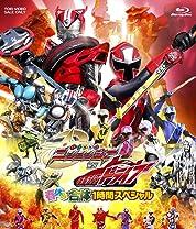 Shuriken Sentai Ninninger Vs. Kamen Rider Drive Spring Vacation Combining Special (2015)